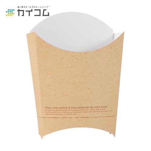ポテトカートン (大) サンパ (茶)サイズ : 90×42×119mm入数 : 2000単価 : 9.85円(税抜)