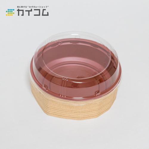 ワン折丸43A杉赤K20フタ(200)セットサイズ : 134φ×45(深さ40)mm入数 : 200単価 : 62.80円(税抜)