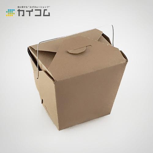 ペイルボックス #32(ハンドル付)クラフトサイズ : 115×95(上面)×115mm入数 : 500単価 : 40.27円(税抜)ランチボックス ランチBOX ランチケース 弁当箱 使い捨て 業務用 テイクアウト デリバリー おしゃれ レジャー 紙