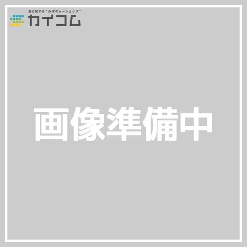 ワン折KSN 6-14(30) 黒焼杉足無し ブラックK25(200)サイズ : 165×131×65mm 入数 : 200単価 : 63.4円(税抜)