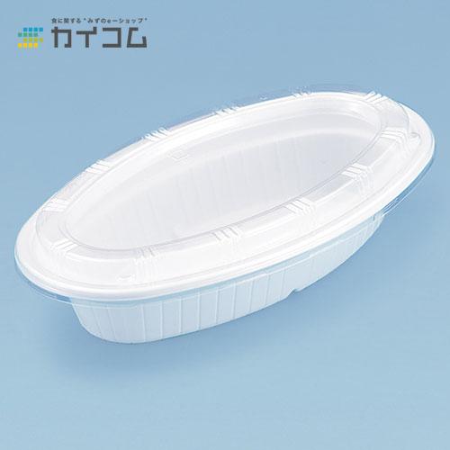 BFカレー内2(白) 透明フタ(U字穴付) | カレー容器、カレー皿サイズ : 140×60mm入数 : 1600単価 : 10.13円(税抜)