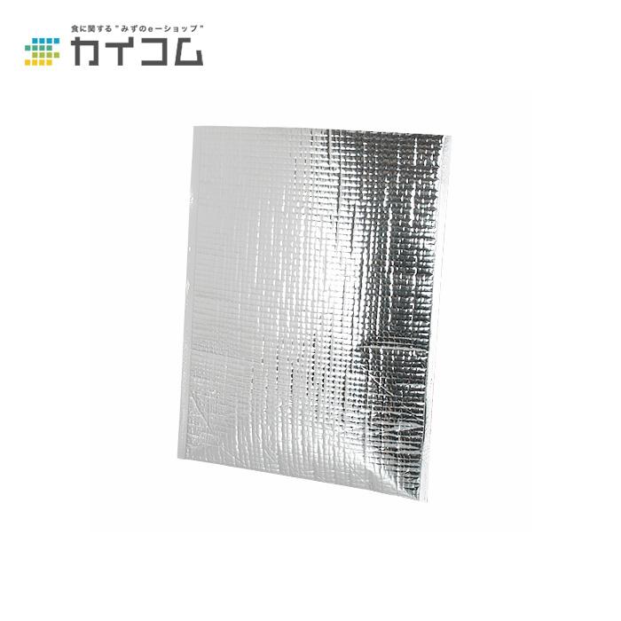 ユニクールパック 平袋Sサイズ : 200×275(H)mm入数 : 600単価 : 26.05円(税抜)
