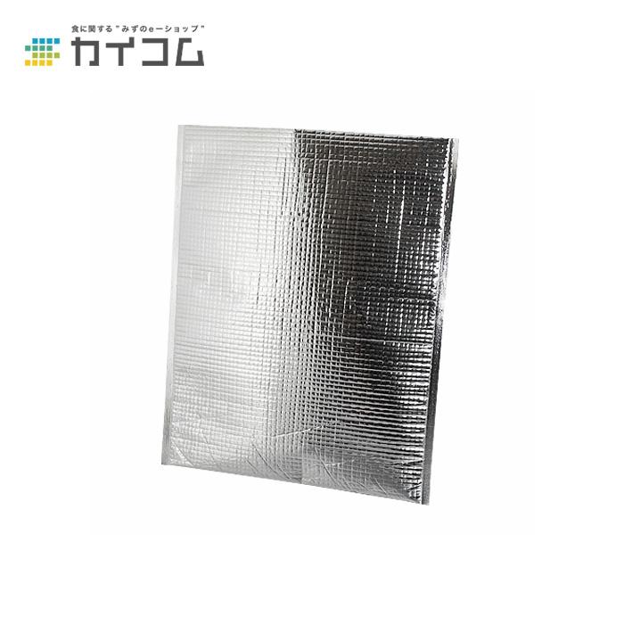 ユニクールパック 平袋Mサイズ : 245×325(H)mm入数 : 400単価 : 31.46円(税抜)