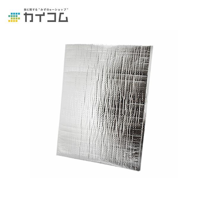 ユニクールパック 平袋LLサイズ : 350×475(H)mm入数 : 300単価 : 53.63円(税抜)