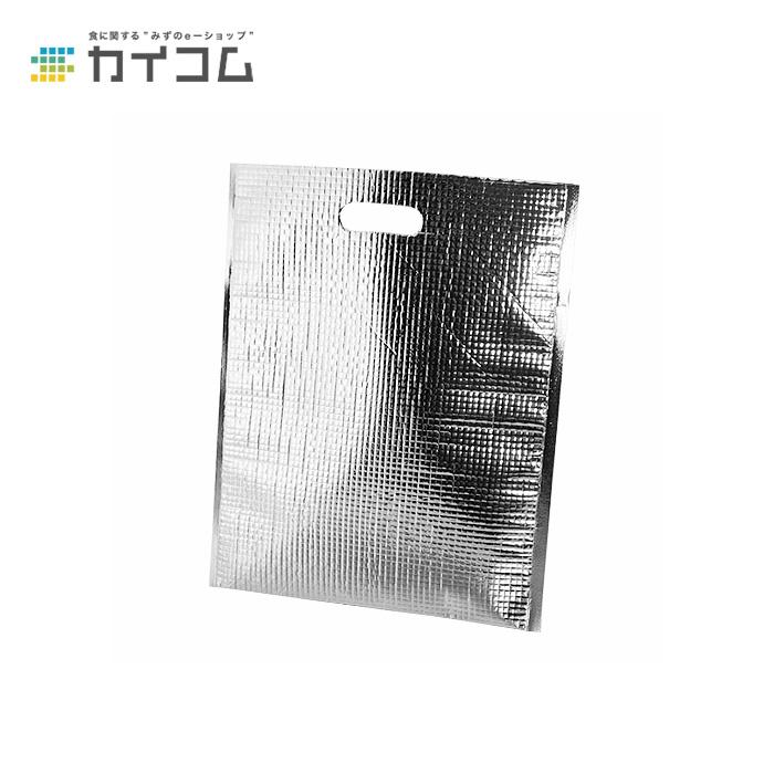 ユニクールパック 取っ手穴・テープ付 平袋Mサイズ : 245×325(H)mm入数 : 400単価 : 32.98円(税抜)
