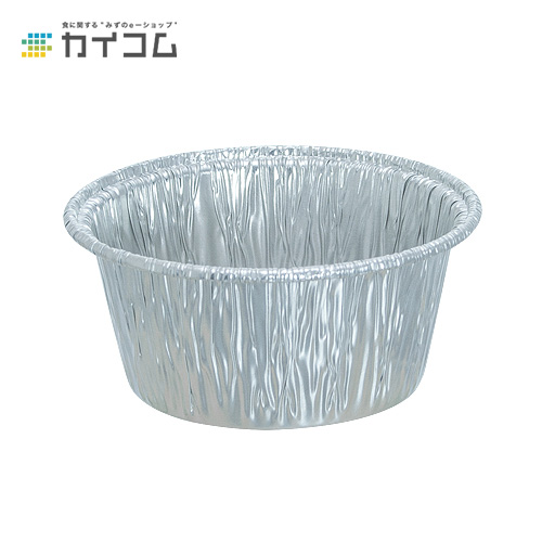 アルミ容器RC-0913サイズ : 86φ×38(130cc) 入数 : 2000単価 : 21.64円(税抜)