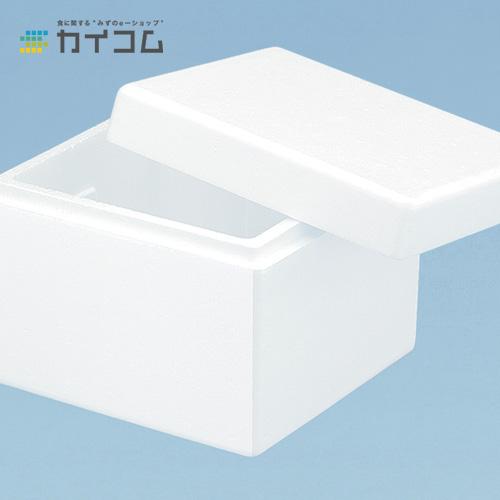 IC-5Aサイズ : 283×283×218mm入数 : 48単価 : 712.83円(税抜)