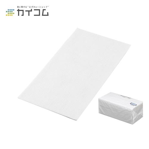 カウンタークロス (WHITE) 薄手 ポリ包装Eタイプサイズ : 300×600mm入数 : 900単価 : 14.2円(税抜)