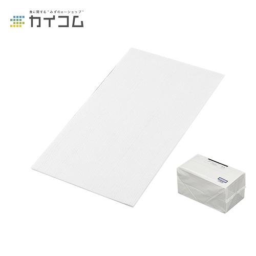 カウンタークロス (WHITE) 厚手 ポリ包装Eタイプサイズ : 300×600mm入数 : 720単価 : 16.5円(税抜)