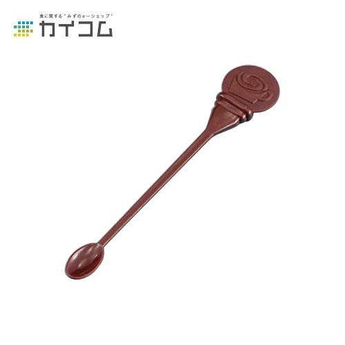 リッドキャップマドラー (茶)サイズ : 106mm入数 : 10000単価 : 2円(税抜)
