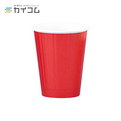 12オンスDWカップ (レッド) (90口径)サイズ : φ90×108H(mm)(360ml)入数 : 1000単価 : 15.6円(税抜)