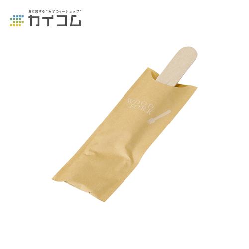 使い捨てフォーク 送料無料 あす楽 ウッドフォーク160ハカマ クラフト 入数 日本未発売 サイズ 160mm 5000 最新 :