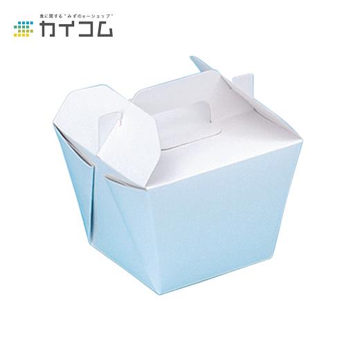 テーパーボックス(中)サイズ : 80×80×85mm入数 : 500単価 : 25円(税抜)