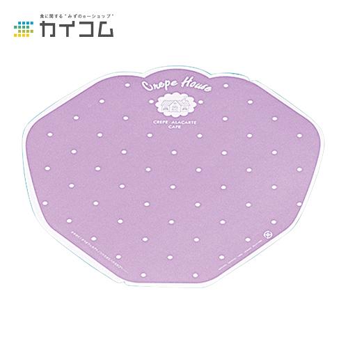 変形型クレープ包装紙(バイオレット)サイズ : 260×273mm入数 : 3000単価 : 4.6円(税抜)