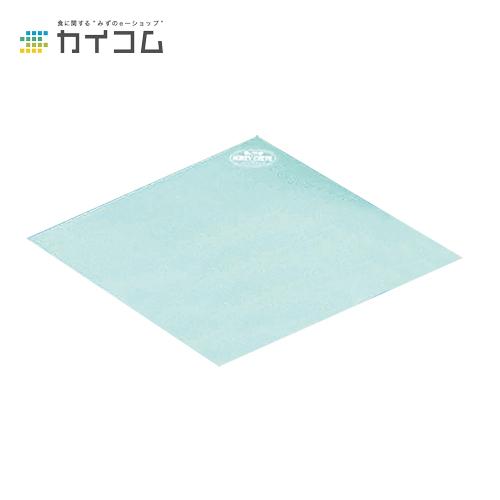 ハニークレープ包装紙(ブルー)サイズ : 259×255mm入数 : 3000単価 : 4円(税抜)