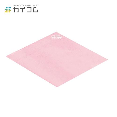 ハニークレープ包装紙(ピンク)サイズ : 259×255mm入数 : 3000単価 : 4円(税抜)