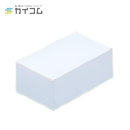 無地箱 No.19サイズ : 175×110×70mm入数 : 500単価 : 28.8円(税抜)