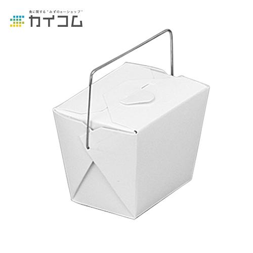 ペイルボックス #16(ハンドル付)サイズ : 95×75(上面)×85mm入数 : 500単価 : 35.23円(税抜)ランチボックス ランチBOX ランチケース 弁当箱 使い捨て 業務用 テイクアウト デリバリー おしゃれ レジャー 紙