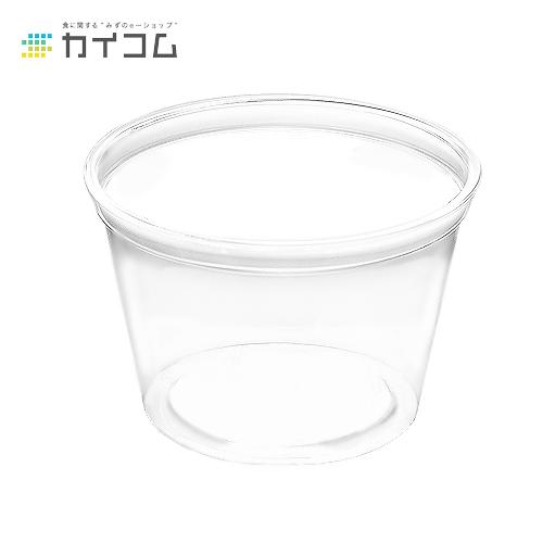 デザート カップ グラス コップ プラスチック 使い捨て 業務用デザートカップCI-200Aサイズ : 88φ×59mm入数 : 1000単価 : 13.65円(税抜)