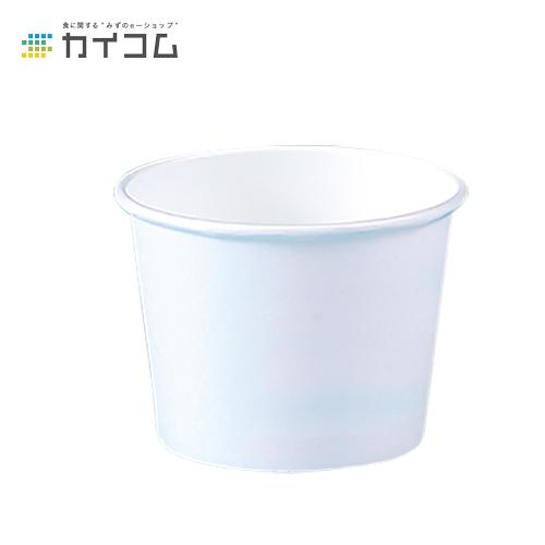 アイスクリームカップ 送料無料 アイス 予約販売品 アイスクリーム 日本 カップ コップ 使い捨て 業務用 6オンスアイス スノーホワイト : 71100303 サイズ 入数 179ml φ79×59 GHCM06WN mm 2000