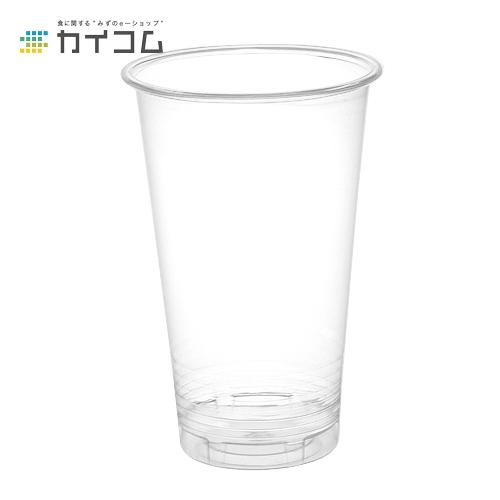 プラスチックカップ 使い捨て 業務用 コップ プラカップ 12オンス (透明)サイズ : 78φ×120mm(360cc)入数 : 1000個単価 : 12.74円(税抜)
