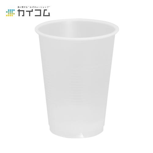 プラスチックカップ 使い捨て 業務用 コップ プラカップ 7オンス (半透明)サイズ : 71φ×91mm(210cc)入数 : 2500個単価 : 4.76円(税抜)