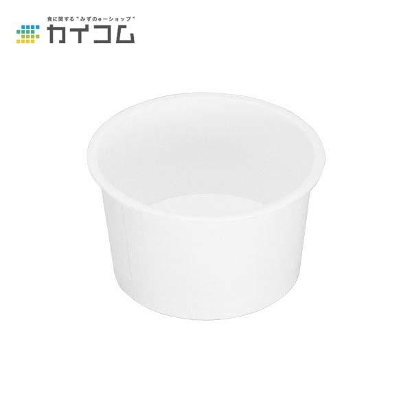 アイス アイスクリーム カップ コップ アイスカップ 使い捨て 業務用ハイト40(スノーホワイト)サイズ : 71φ×40mm(95cc)入数 : 1500単価 : 8.18円(税抜)
