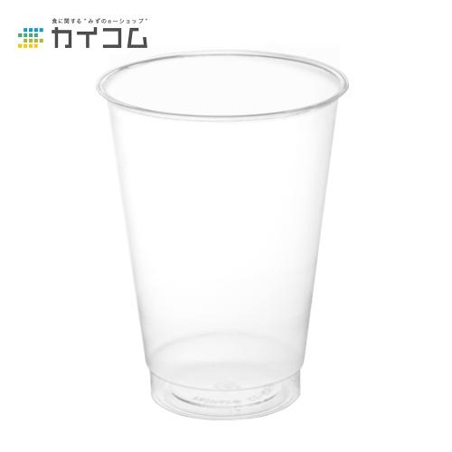 プラスチックカップ 使い捨て 業務用 コップ プラカップ プログラスCI-415Dサイズ : 88φ×117mm入数 : 500個単価 : 18.92円(税抜)