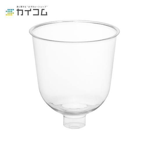 デザート カップ グラス パフェ コップ プラスチック 使い捨て 業務用プログラスDI-220ACサイズ : φ77×86H(mm)(225ml)入数 : 1000単価 : 14.98円(税抜)