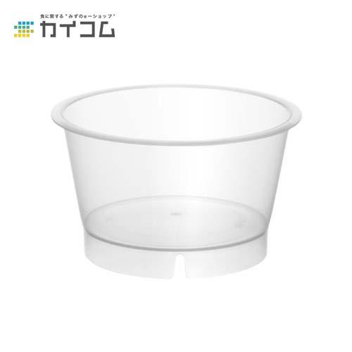 デザート カップ グラス コップ プラスチック 使い捨て 業務用プリンカップPP88-165サイズ : 88φ×50mm(165cc)入数 : 1200単価 : 10.96円(税抜)