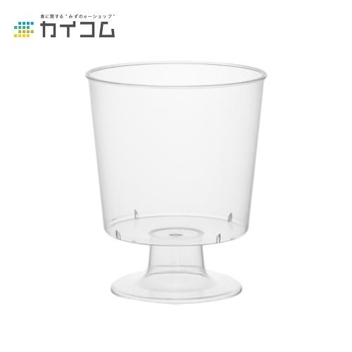 送料無料 デザートカップ プラスチック容器 デザート カップ グラス 希少 コップ プラスチック 使い捨て 業務用 mm AS-102 1000 プチカップ サイズ φ71×85H B 2020 新作 : 入数 180ml