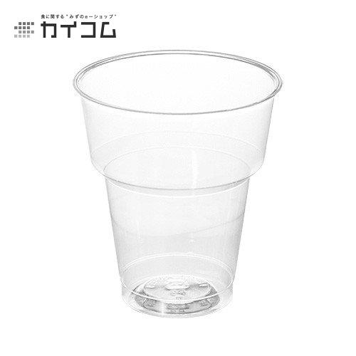 デザート カップ グラス コップ プラスチック 使い捨て 業務用サンデーカップ(大)DI-205サイズ : 77φ×78mm(220cc)入数 : 1000単価 : 12.9円(税抜)