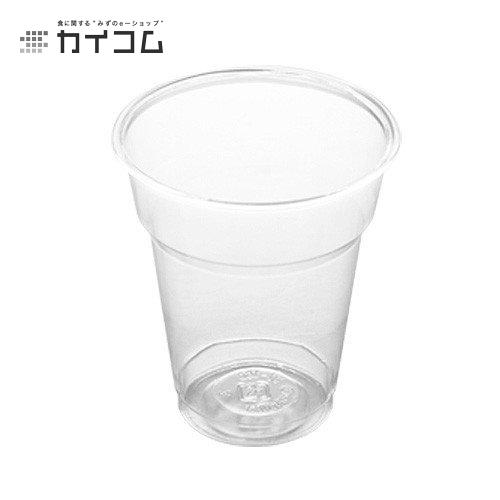 デザート カップ グラス コップ プラスチック 使い捨て 業務用サンデーカップ(中)DI-160サイズ : 71φ×80mm(160cc)入数 : 1000単価 : 11.9円(税抜)