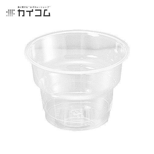 デザート カップ グラス コップ プラスチック 使い捨て 業務用サンデーカップ(小)DI-155サイズ : φ77×55H(mm)(155ml)入数 : 1000単価 : 11.52円(税抜)