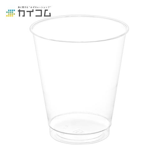 プラスチックカップ 使い捨て 業務用 コップ プラカップ プログラスCI-370DSサイズ : 88φ×102mm入数 : 1000単価 : 16.85円(税抜)
