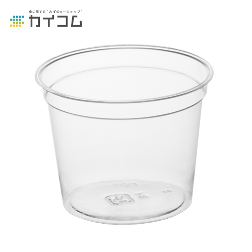 プラスチックカップ 使い捨て 業務用 コップ プラカップ プログラスEI-75Dサイズ : 57φ×44mm入数 : 2000個単価 : 6.37円(税抜)