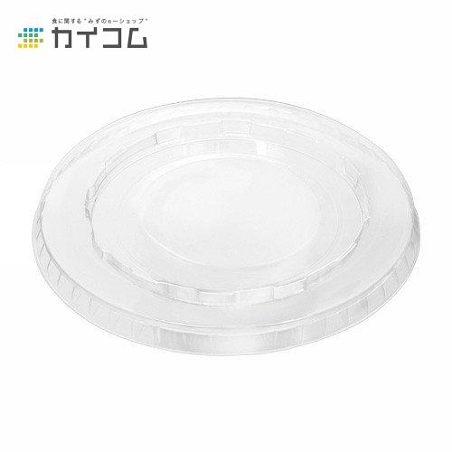 【高価値】 デザート カップ グラス コップ プラスチック 使い捨て 業務用プログラスL-83Dサイズ : 83×8H(mm)入数 : 2000単価 : 4.81円(税抜), 華麗 69d66f1d