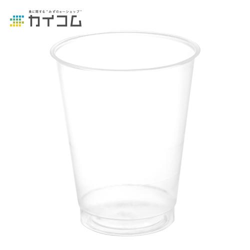 プラスチックカップ 使い捨て 業務用 コップ プラカップ プログラスBI-525D(透明)サイズ : 96φ×117mm入数 : 500個単価 : 21.82円(税抜)