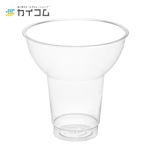 デザート カップ グラス コップ プラスチック 使い捨て 業務用プログラスBI-300サイズ : φ96×100H(mm)(295ml)入数 : 500単価 : 24.77円(税抜)