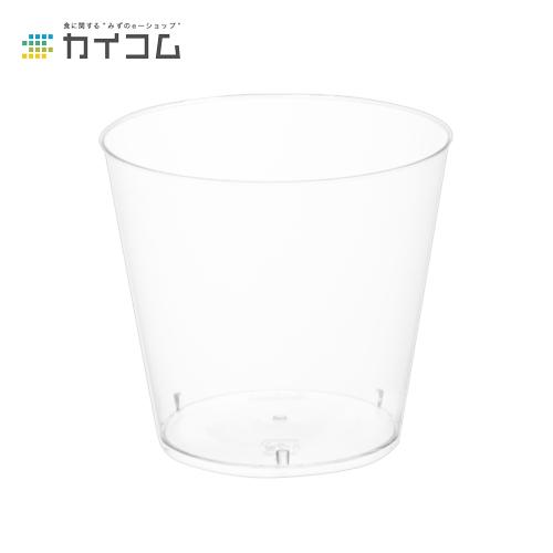 プラスチックカップ 使い捨て 業務用 コップ プラカップ タンブラー 8オンスサイズ : 78φ×70mm(218cc)入数 : 800個単価 : 15.86円(税抜)