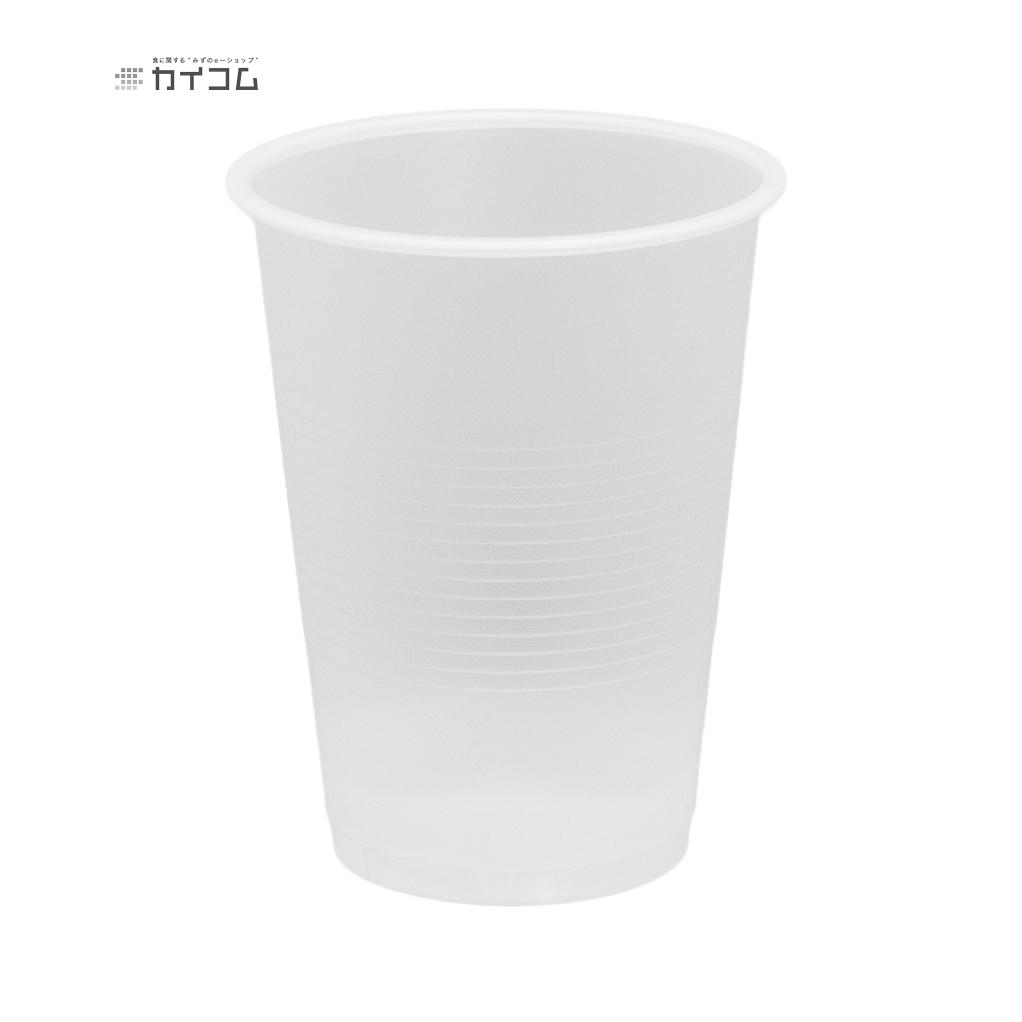 プラスチックカップ 使い捨て 業務用 コップ プラカップ プラストN71-215G(半透明)サイズ : φ70.7×90.5H(mm)(215ml)入数 : 3000単価 : 3.62円(税抜)