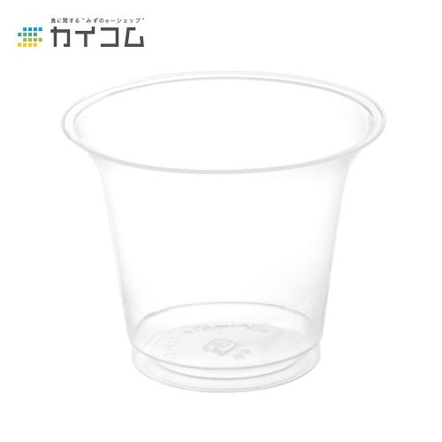 プラスチックカップ 使い捨て 業務用 コップ ニュー・プロマックス CIP-201サイズ : 88φ×68H(mm)(200ml)入数 : 1000個単価 : 11.82円(税抜)