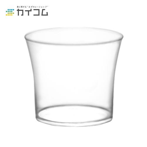 デザート カップ グラス コップ プラスチック 使い捨て 業務用カレンカップBサイズ : 71φ×60mm(160cc)入数 : 600単価 : 23.9円(税抜)