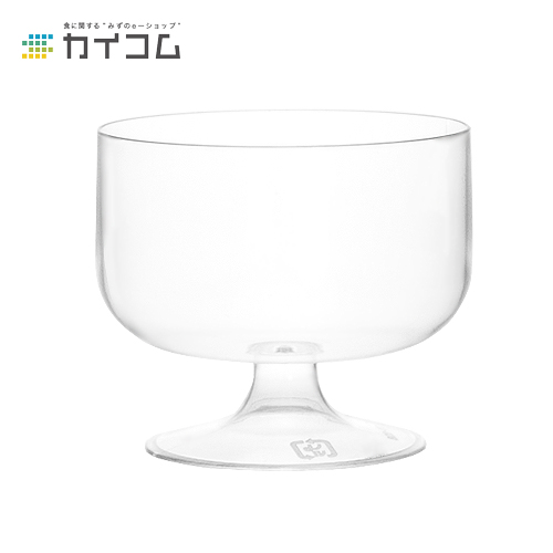 デザート カップ グラス コップ プラスチック 使い捨て 業務用クリヨンワインカップサイズ : 76φ×56mm(150cc)入数 : 600単価 : 38.76円(税抜)