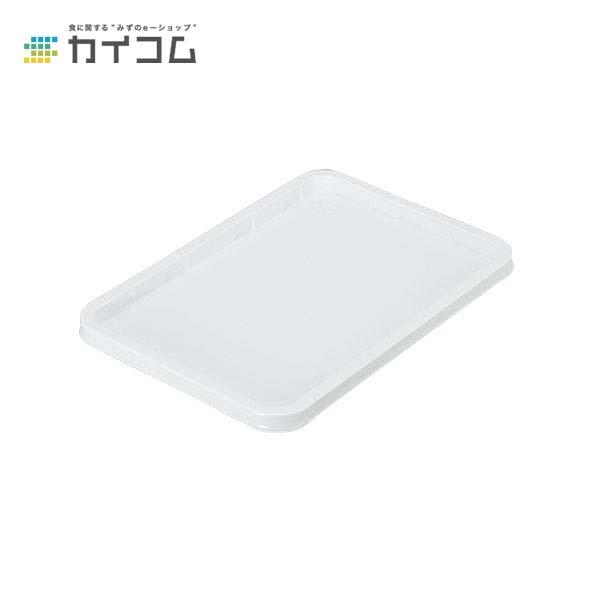 アイス アイスクリーム カップ コップ 使い捨て 業務用アイス角1L(フタ)サイズ : 169×116×8mm入数 : 800単価 : 14.5円(税抜)