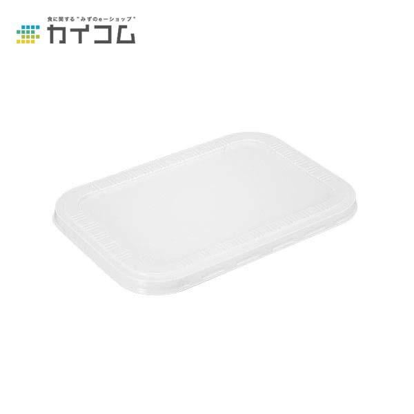アイス アイスクリーム カップ コップ 使い捨て 業務用アイス角2L(フタ)サイズ : 221×155×14mm入数 : 600単価 : 29.11円(税抜)