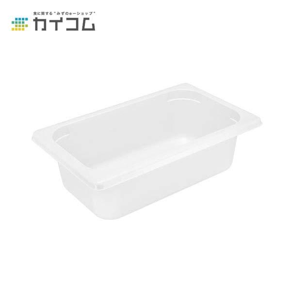 アイス アイスクリーム カップ コップ 使い捨て 業務用LIFT 2Lアイスバット(本体)サイズ : 265×165×80mm入数 : 120単価 : 102.05円(税抜)