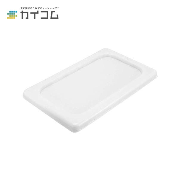 アイス アイスクリーム カップ コップ 使い捨て 業務用LIFT 2L-4Lアイスバット(共通フタ)サイズ : 273×173×25入数 : 240単価 : 50.03円(税抜)