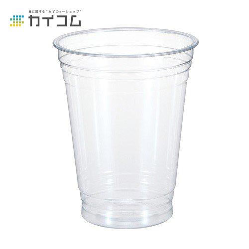 プラスチックカップ 使い捨て 業務用 あす楽 コップ プラカップ クリアカップ 370ml 価格 T88-370 セール特別価格 mm 12オンス 入数:1000 サイズ:φ88×105H