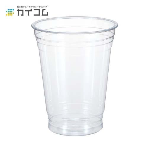 プラスチックカップ 高価値 使い捨て 業務用 あす楽 コップ プラカップ クリアカップ T88-370 φ88×105H 12オンス 370ml 50 サイズ : mm 入数 新作送料無料